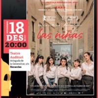 las niñas C116_2020-4 .jpg